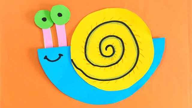 可爱的手工小蜗牛,孩子一下就学会