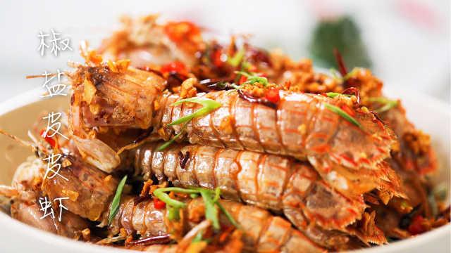 世界杯与小龙虾齐名的招牌下酒菜