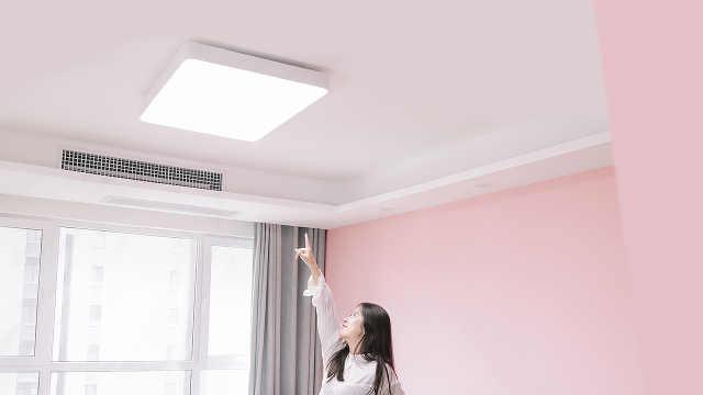 客厅吸顶灯的智慧玩法