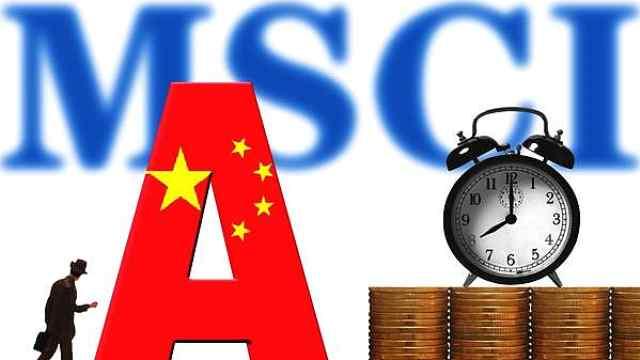 纳入MSCI首月 A股市场吸引千亿外资