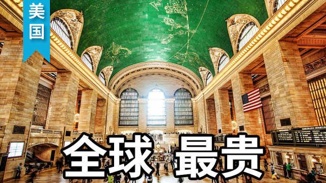 世界最大最豪华火车站