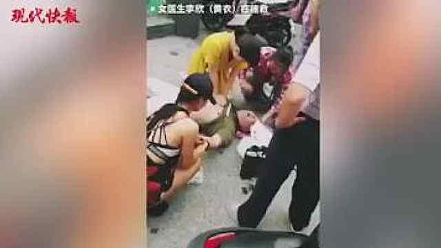 男子昏倒街头,路过女医生跪地急救
