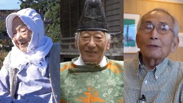 大揭秘!日本人的长寿秘诀是什么?