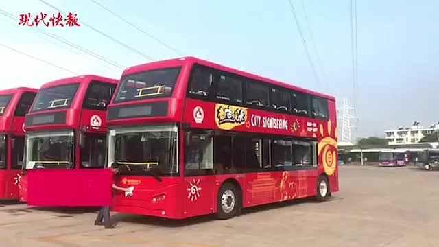 """南京""""双层观光巴士""""要回来啦!"""