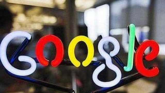 谷歌将逐渐取消成瘾搜索的广告禁令