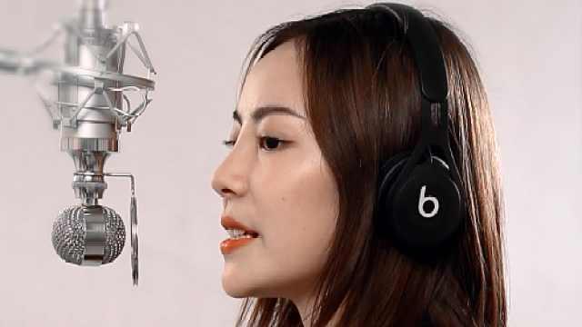 重庆网络红人小又翻唱《三字言》
