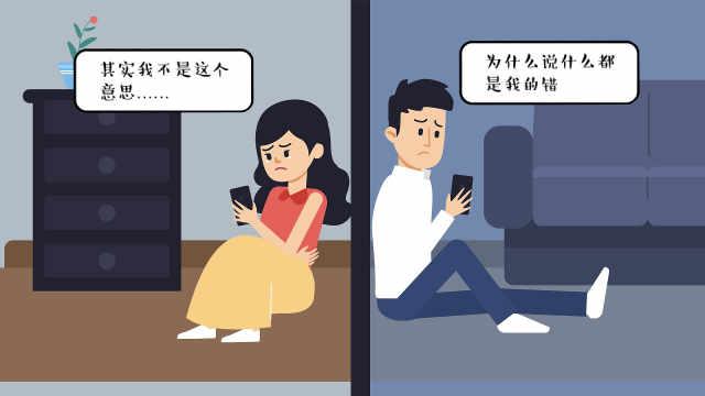 高情商的人如何沟通?