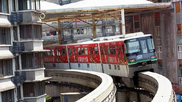你发现重庆地铁只有一条轨道了吗?