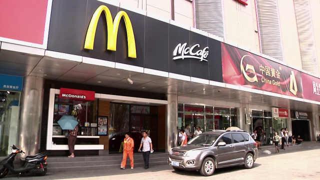 麦当劳称霸全球,成功秘诀居然在这