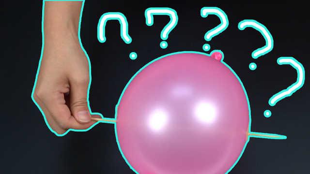 教你get一个扎不破的整蛊气球!