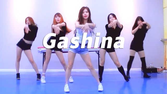 美女翻跳舞蹈《Gashina》