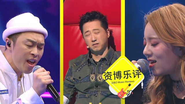 【ZIBO乐评】中国好声音2018第7集