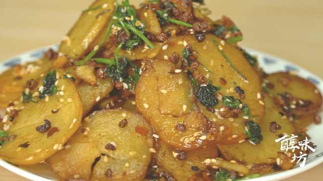 干锅土豆片,换个方式享用土豆