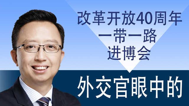 中国与新加坡是天然合作伙伴!