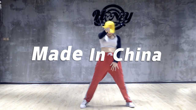swag!《Make In China》小云翻跳