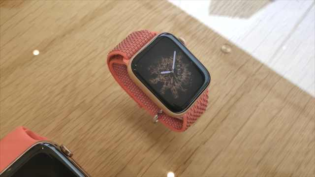 蘋果Apple Watch 4體驗:功能更強