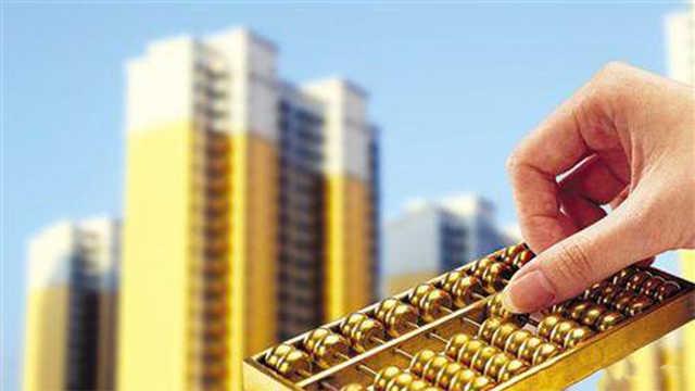 贷款买房,30年房贷利息等于本金?