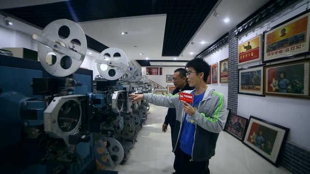 中国红色电影收藏第一村