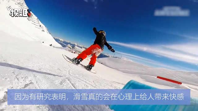 滑雪有多爽?试过就戒不掉啊!