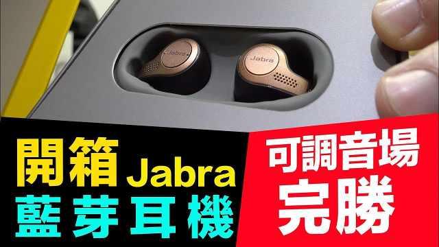 有比Airpods更好的无线蓝牙耳机?