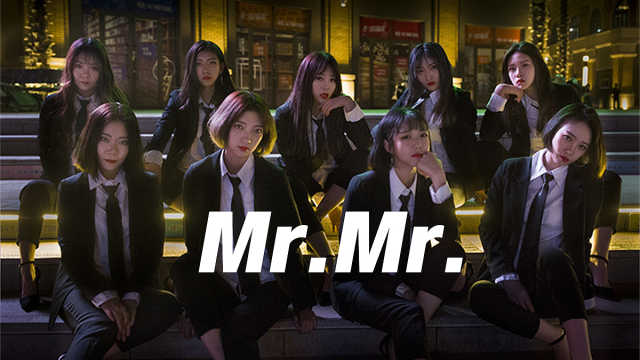AS24翻跳少女时代《Mr.Mr.》