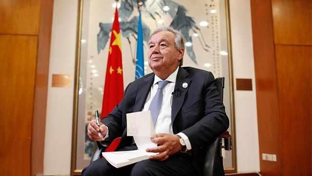 古特雷斯评价中国扶贫