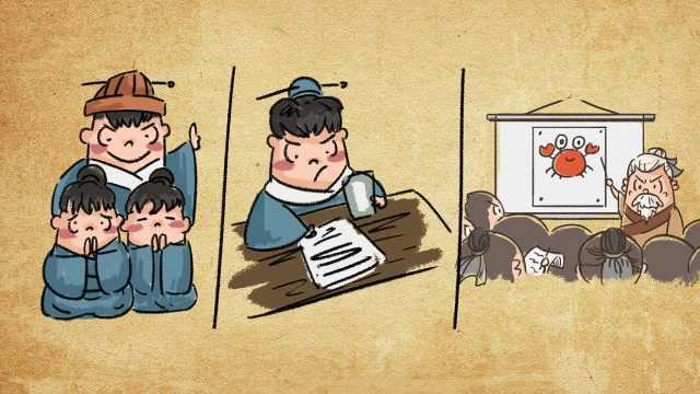 楚国特色官职——三闾大夫