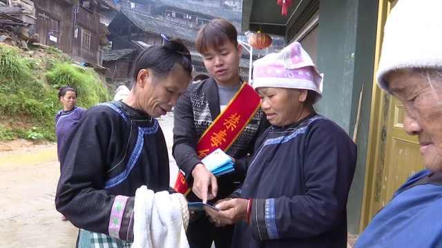 侗寨进行禁毒宣传,村民:毒品不能沾