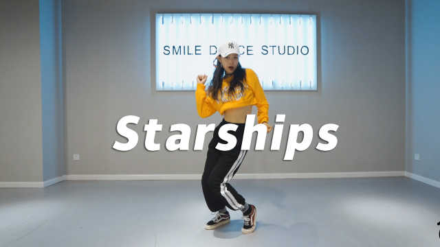 邓邓翻跳《Starships》