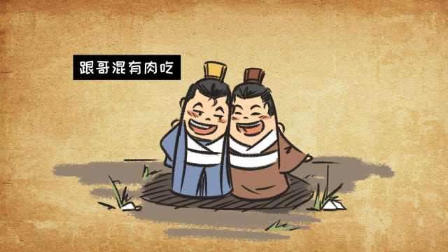 """刘邦为什么遭到""""发小""""卢绾背叛?"""