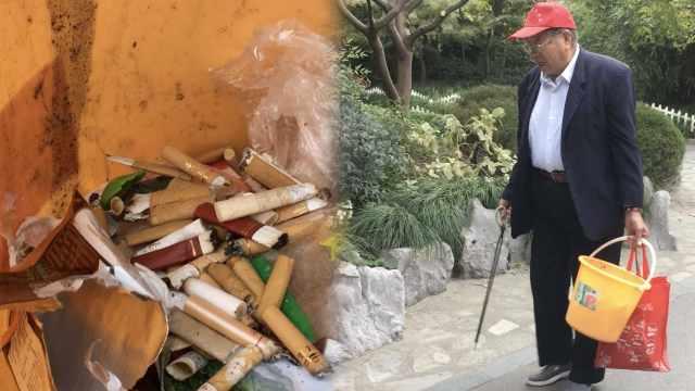 15年如一日!85岁老伯公园捡烟头