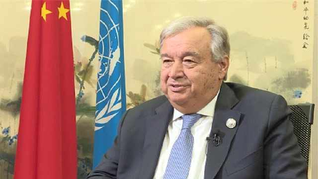 UN:中国助力全球减贫