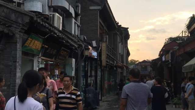 回到大北京之鼓楼外大街&烟袋斜街