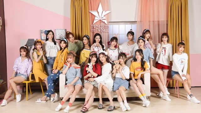 SNH48《Twinkle Twinkle》预告片