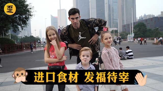 自从这群歪果仁听说广州人什么都吃