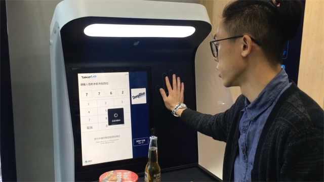 黑科技!AI买菜直接刷手:老人也能用