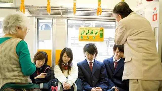 为什么日本人从来不给老人让座?