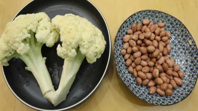 教你菜花和花生米特色做法,真好吃