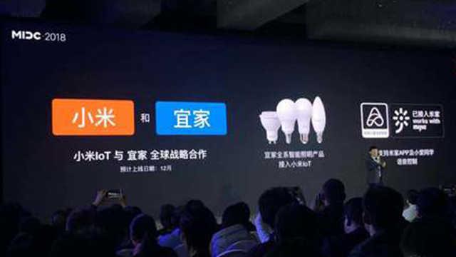 小米与宜家、微软合作