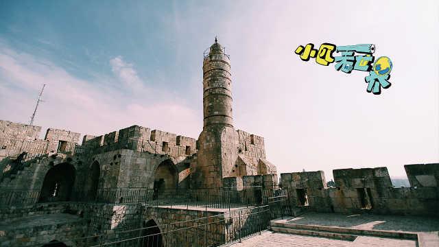 我用两天时间走完了耶路撒冷三千年