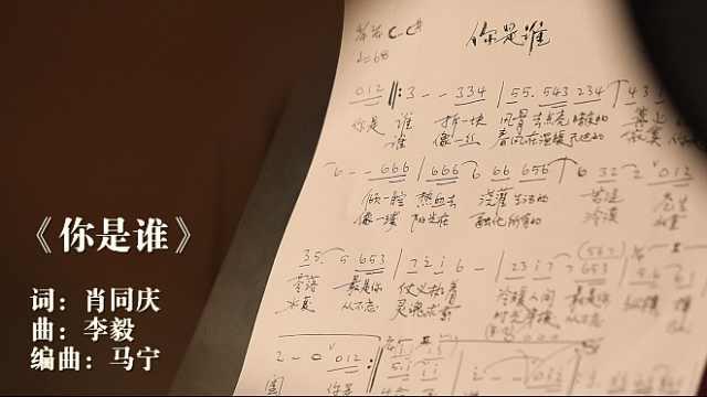 CCTV2018年度法治人物颁奖礼主题曲