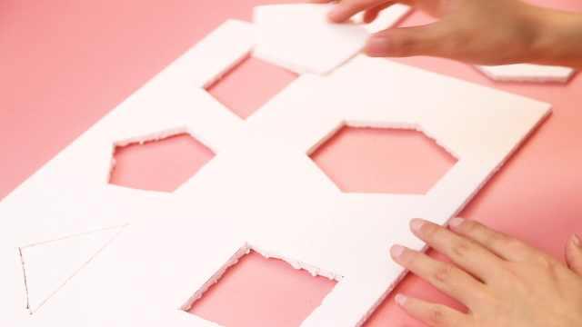 启蒙早教:一块硬纸板教娃认识形状