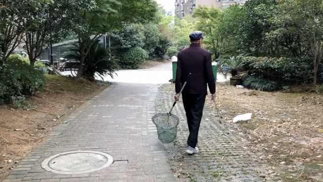 老人义务捡垃圾十年:不捡不舒服