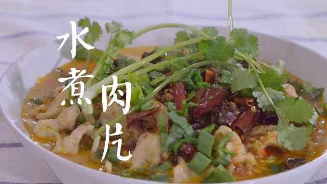肉嫩菜鲜,汤红油亮,是馆子的味道