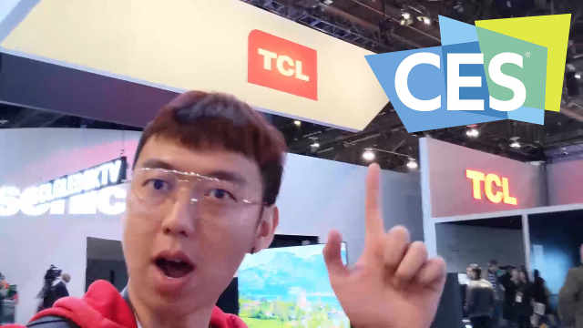 CES 2019 TCL展台参观之旅