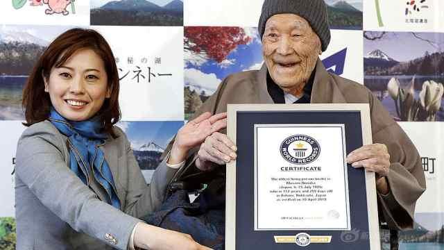 世上最长寿男性去世,享年113岁