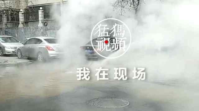 猛犸视频丨郑州又现热力管道爆管
