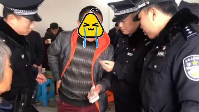 网逃春节回四川老家,在牌桌上被抓