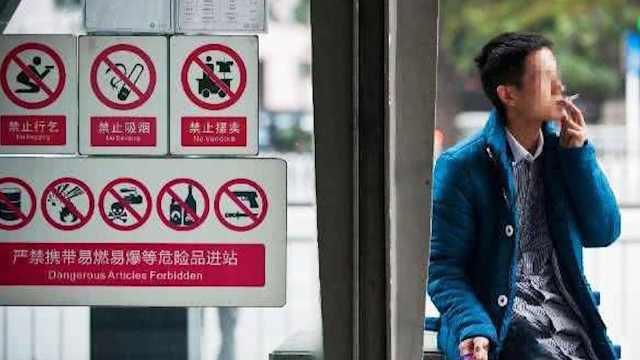 """深圳史上""""最严控烟令""""要来了!"""
