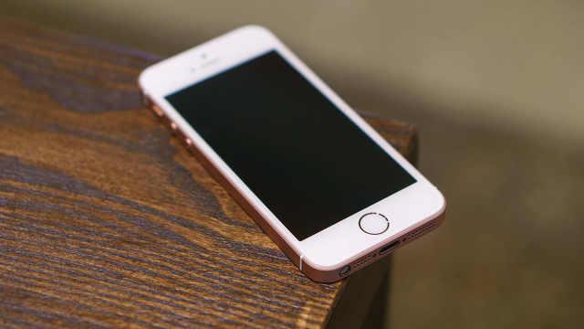 二代iPhoneSE或将到来